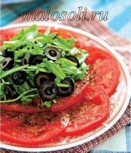 карпаччо из помидор с рукколой